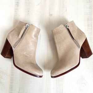 Gianni Bini Naturally Distressed Cream Booties 8.5